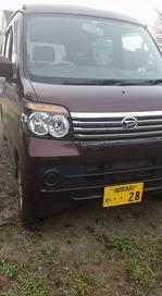 http://rental-campingcar.com/blog/assets_c/2015/12/12249579_660376707399418_6225741406331681882_n-thumb-150x272-368.jpg