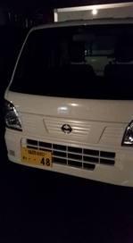 http://rental-campingcar.com/blog/assets_c/2015/12/12279012_662877990482623_4839336741680678699_n-thumb-150x272-347.jpg